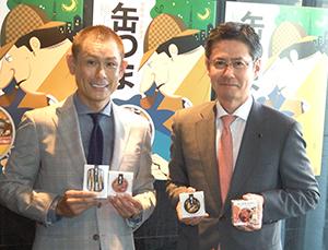 「缶つま」を手に意欲を示す国分グループ本社・國分晃社長、ゼットン・鈴木伸典社長