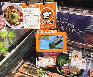 cookpad storeTVの設置イメージ