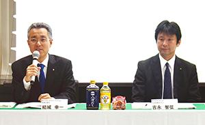 結城幸一氏(左)と吉永智征氏