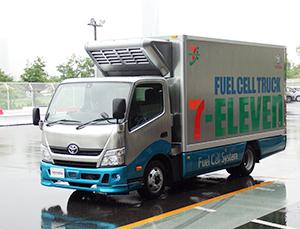 配送で使う燃料電池小型トラックは二酸化炭素排出せず、振動や騒音を低減できる