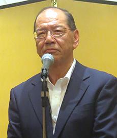 和田博行会長