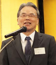 田中則男新代表幹事