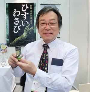 渋谷一正社長