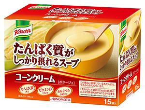 「クノール たんぱく質がしっかり摂れるスープ〈コーンクリーム〉15袋入り箱」