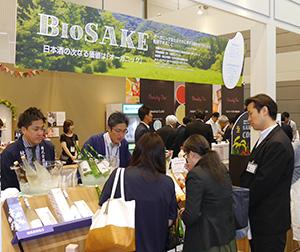 日本酒のオーガニック提案「ビオ・サケ」