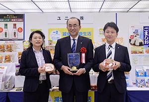 表彰式にて(左から小池くるみUFDプロジェクト室担当部長、佐古則男社長、金光祐冶鮮魚部チーフバイヤー)
