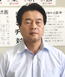 コノミヤ経営戦略特集:渕上一義...