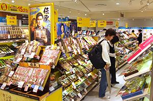 商戦はまもなくピークを迎える(阪神梅田本店中元ギフトセンター)