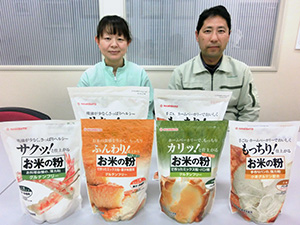 「番号表示をきっかけに米粉の消費が広がれば」と話す黒田敬子企画室課長(左)と川島孝之業務部次長