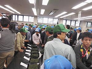 平成30年静岡茶市場初取引