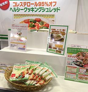 パシフィコ横浜で開いた総合展示会「フードショー2018」の自社オリジナル商品ブースで提案
