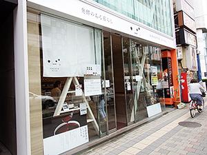 初のアンテナ店を情報感度の高い吉祥寺にオープン