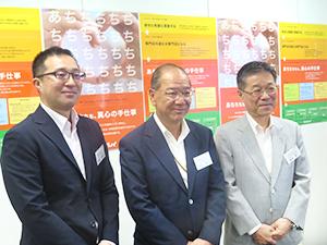 「理念浸透プロジェクトで躍動」と和田博行社長(中央)、右は青木雅一取締役営業本部副本部長、左は福田暢雄営業本部商品企画室長