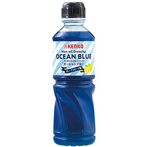 鮮やかな青色の「ノンオイルドレッシングオーシャンブルー」