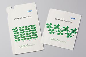 同社が展開する環境配慮パッケージ