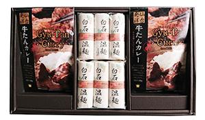 仙台名物牛タンカレーと温麺