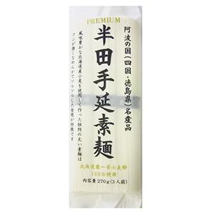 新製品のプレミアム半田手延素麺