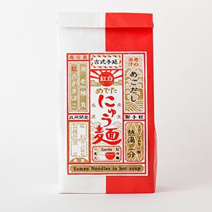 新発売の「めでたにゅう麺」