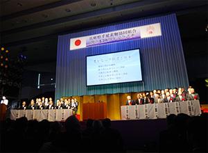 昨年130周年を迎えた兵庫県手延素麺協同組合