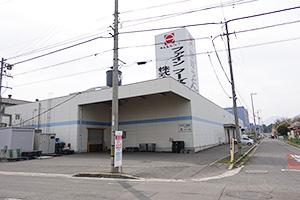 中尾食品グループの冷凍麺工場
