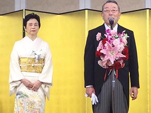 北嶋一郎社長(右)と美枝子夫人