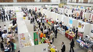 国内外食品商談会(昨年の様子)