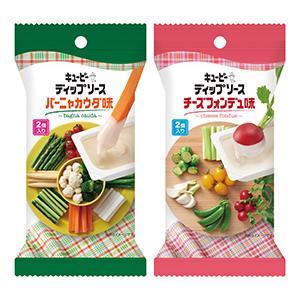 食べ切り・カップタイプ・温め不要の「ディップソース」