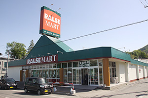 ラルズは既存店改装に力点を置く。2018年4月にスーパーチェーンシガからラルズマートに転換した山の手店(小樽市)