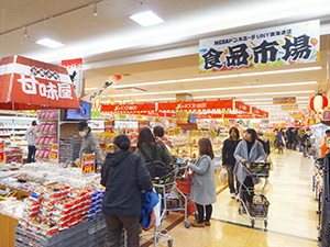 業態転換して好調なMEGAドン・キホーテUNY東海通店