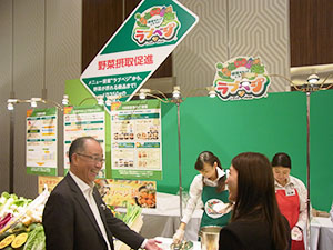 「ラブベジ」企画の青果関連販売で、野菜摂取量が少ない関西エリアを中心に摂取促進を目指す