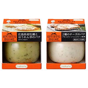 牡蠣のパテ(左)と2種のチーズパテ