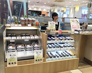 東京・JR秋葉原駅のアトレ秋葉原1階「onigiri bento Gyu!」に並ぶ「金のいぶき」おにぎり