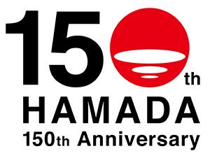 150周年記念ロゴマーク