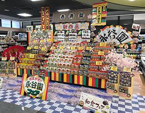 スーパーとむら吾田店のディスプレー
