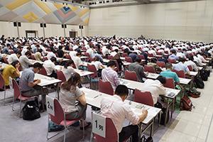 資格試験は6月26~29日の4日間、全国9会場で実施された