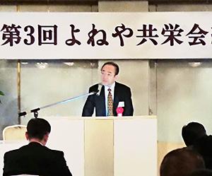 共栄会で成果を報告する布施正洋社長