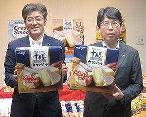 「明治北海道十勝カマンベール」をPRする童子秀己加工食品営業本部長(右)と三井基史乳食品営業部部長