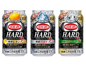 右から「ウィルキンソン・ハード」の新フレーバー「無糖ドライジンジャ」と、中身・パッケージを刷新する「無糖ドライ」「無糖レモン」