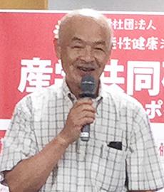 あいさつする近畿大学名誉教授の寺下隆夫理事長