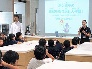 真剣に授業を楽しむ子どもたち