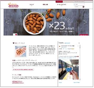 日本版Webサイト