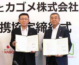 佐竹敬久秋田県知事(左)と小篠亮営業管掌常務執行役員