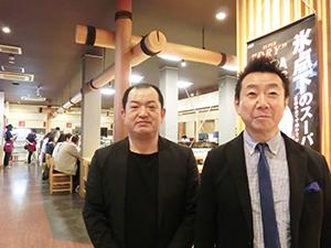 佐藤健之鈴木コーヒー会長(右)と小崎和彦弁慶社長