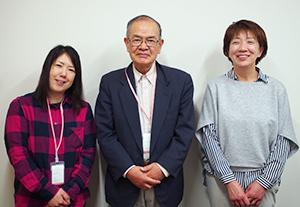 右から親和福祉会の大野睦子氏、金子芳三郎氏、須田喜久江氏