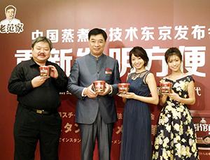 新製品をPRする山本剛士氏、范現国代表、中村静香、大澤玲美(左から)