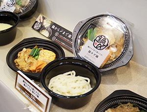 「鍋〆」シリーズは今秋冬の重点商品の一つ
