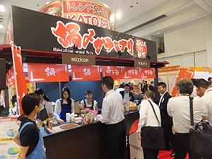 「トレンド発信!KATO鍋!」として、売場拡大に向けた提案を行ったテーマコーナー
