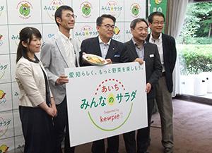大村秀章愛知県知事(中央)に活動開始を宣言する湯川治己キユーピー名古屋支店長(右から2人目)ら