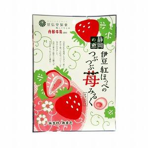 伊豆紅ほっぺのつぶつぶ苺みるく」発売(甘信堂製菓) - 日本食糧新聞 ...