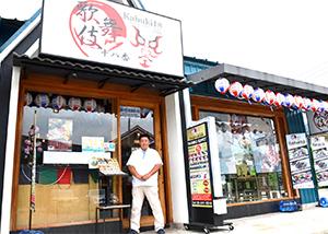海外日本食 成功の分水嶺(59)歌舞伎十八番 意外にあった日本食需要